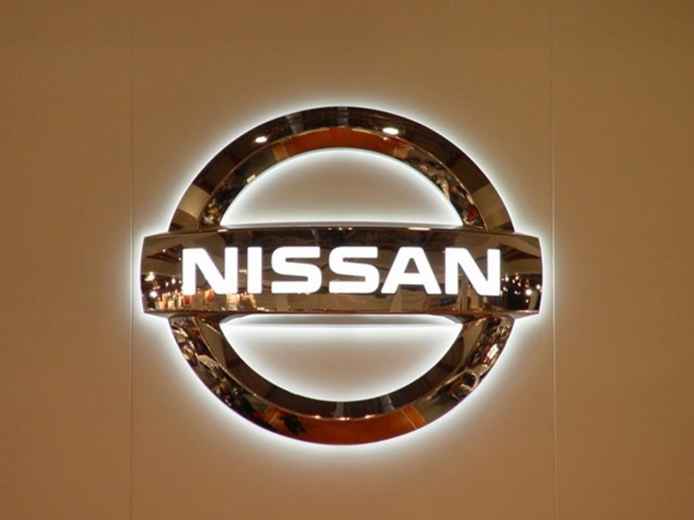 Nissan Auto Africa South Africa
