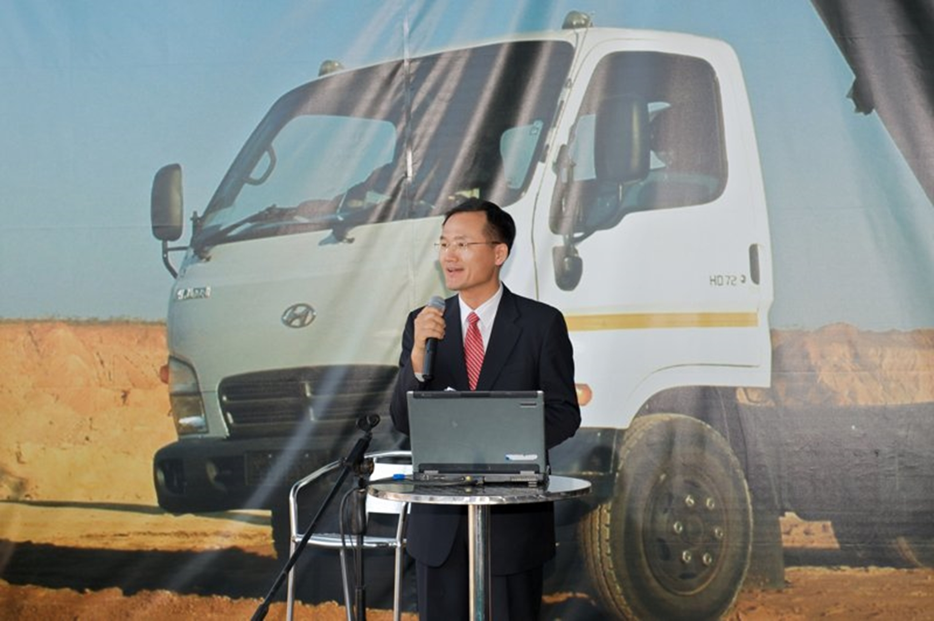 Hyundai Speech