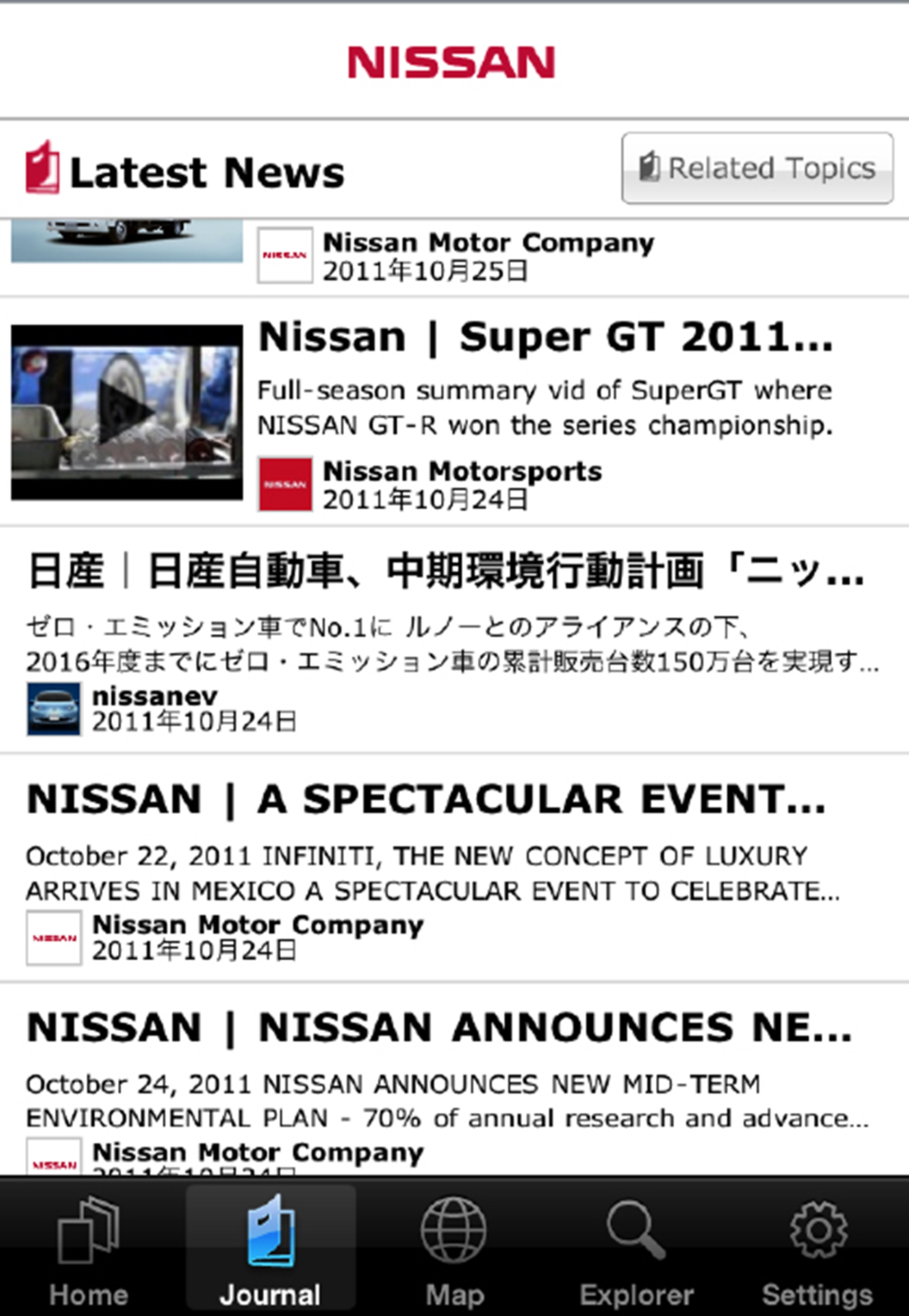 Nissan Iphone