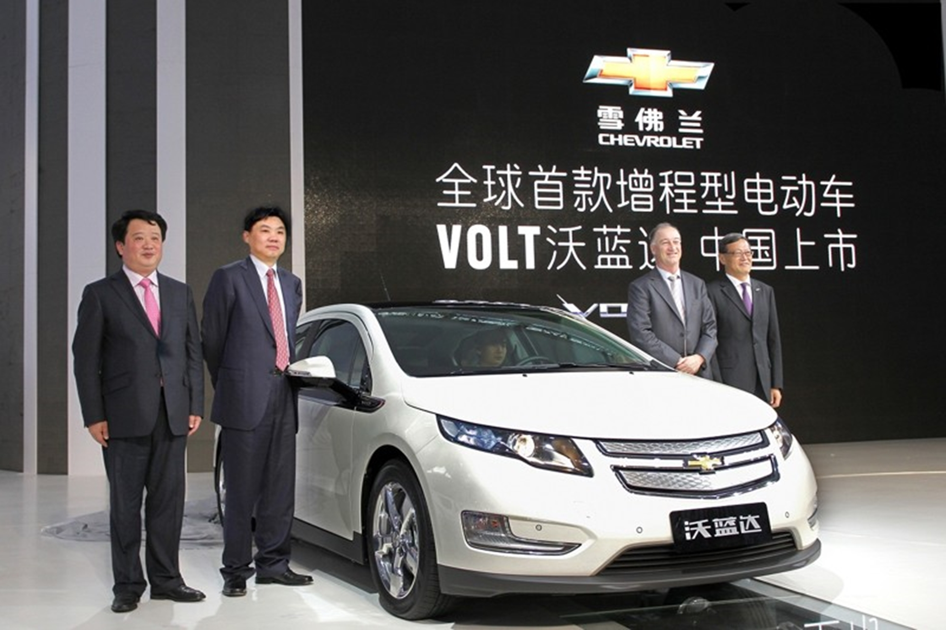 Chevrolet Volt China