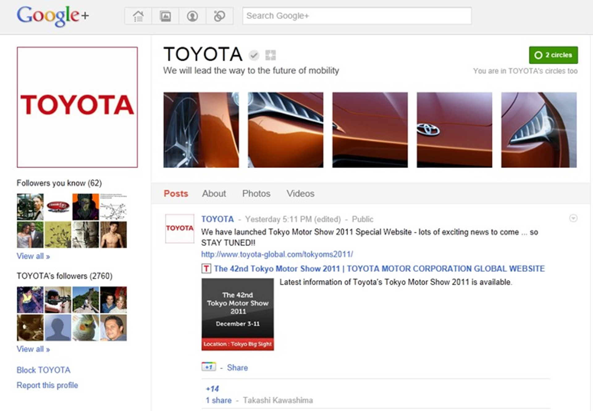 Toyota Google Plus Global