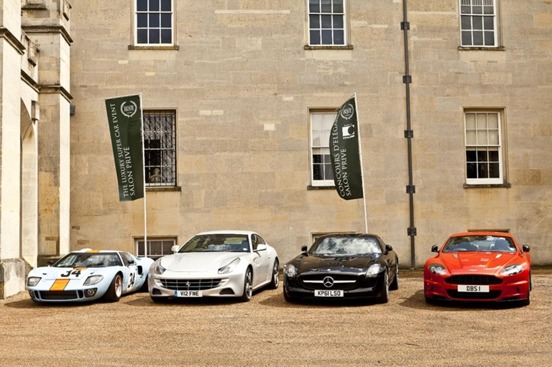 Salon Prive UK