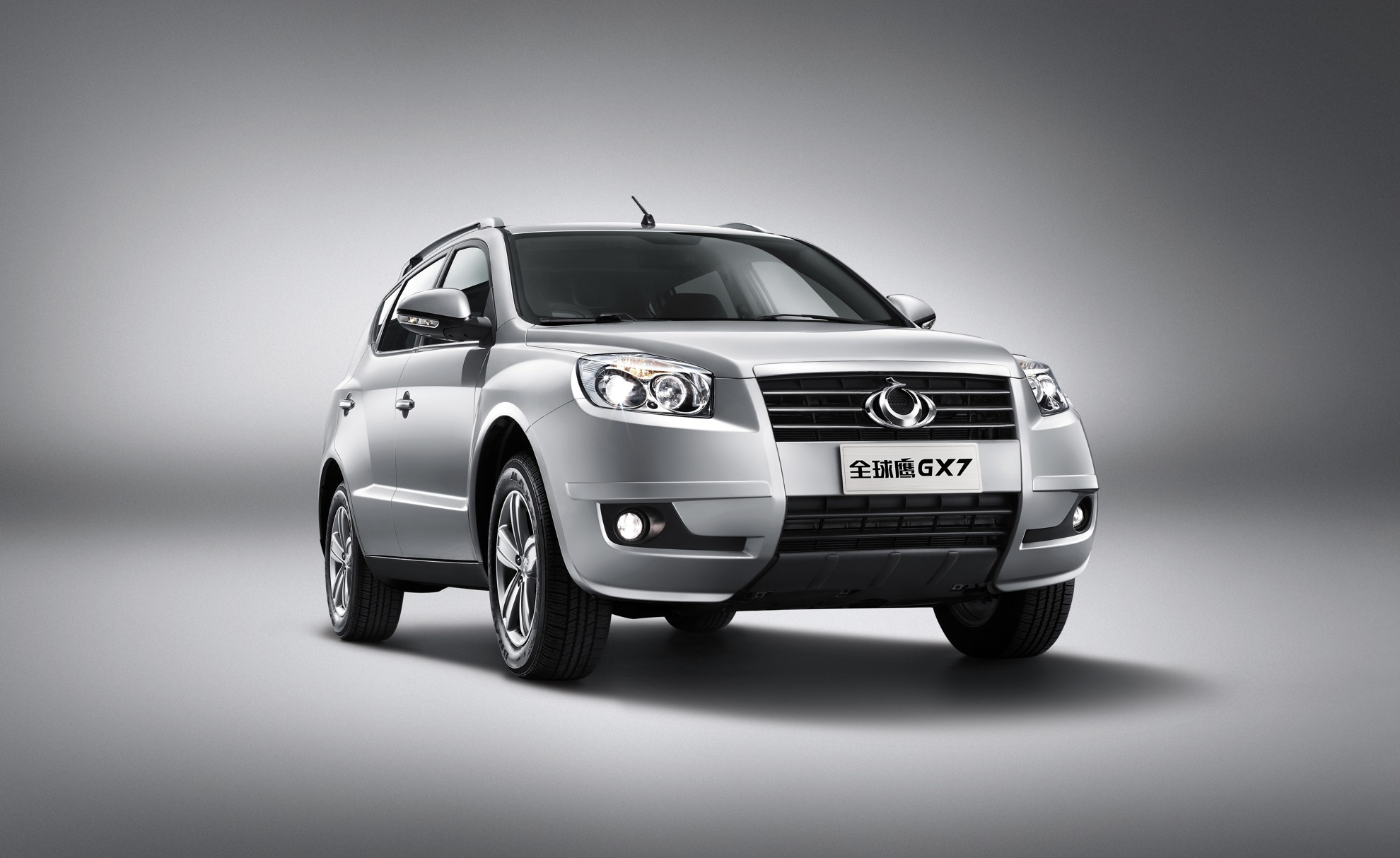 Geely GX 7 South Africa