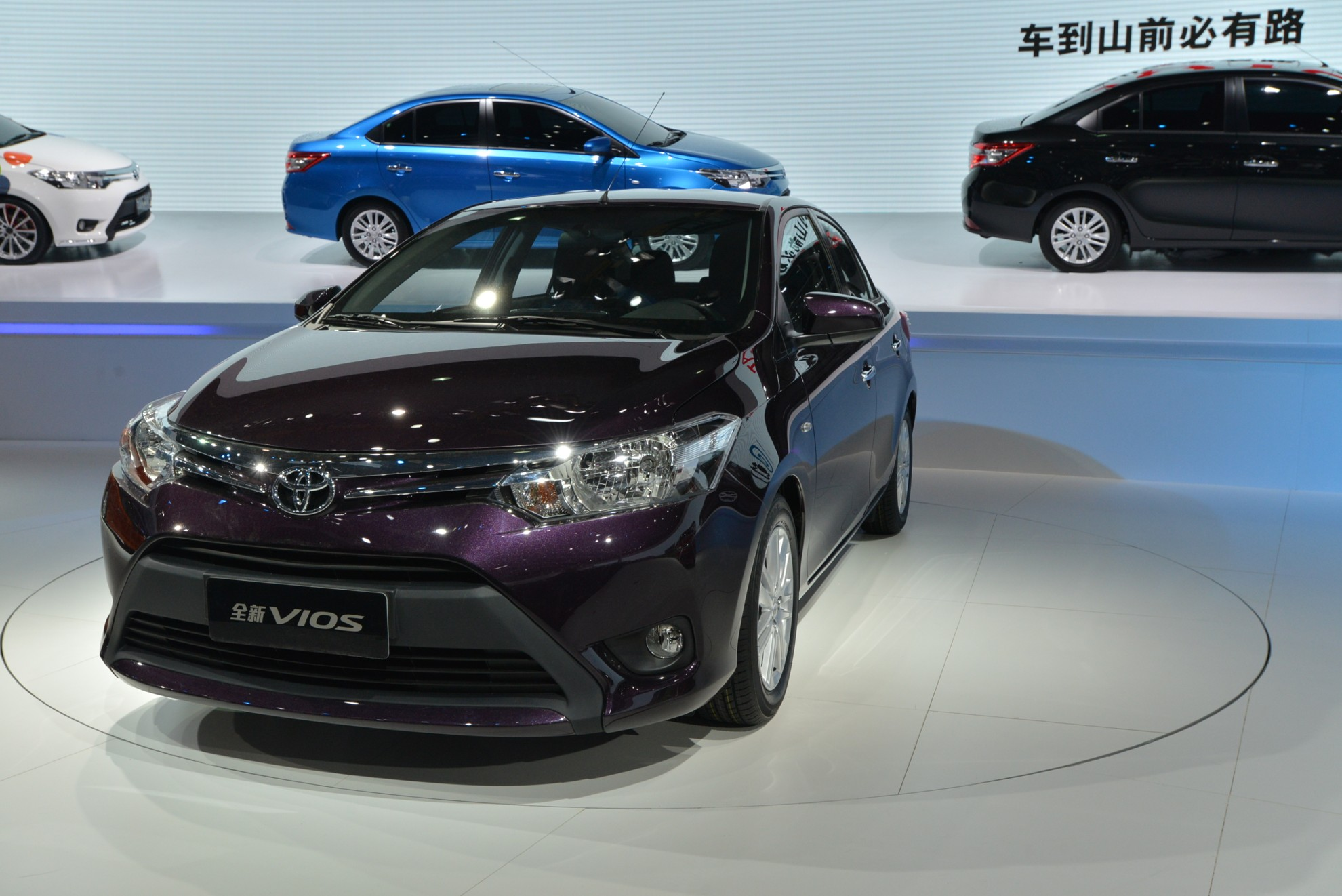 Images toyota at the shanghai auto show 2013