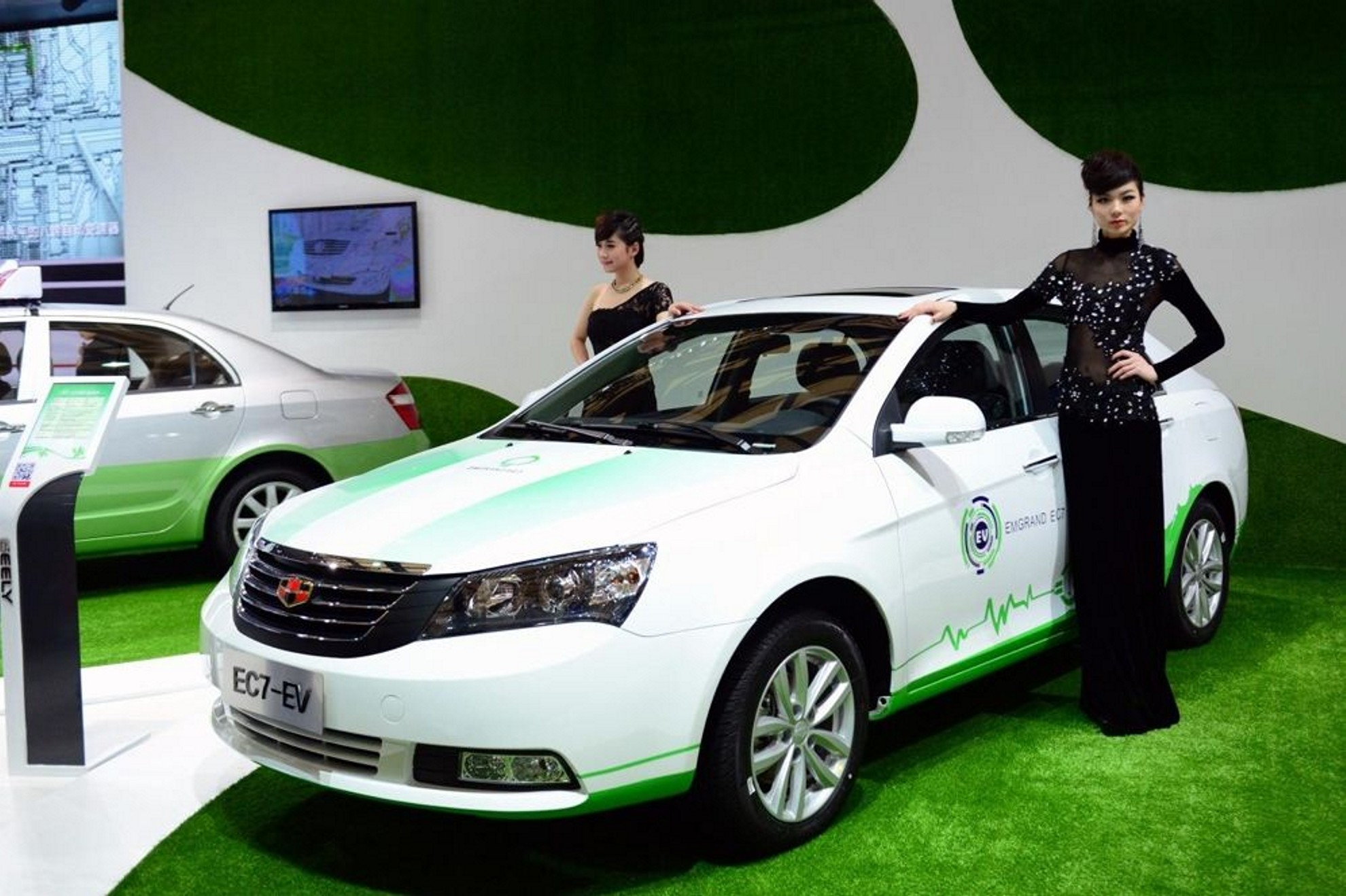 Geely_electric_Vehicles