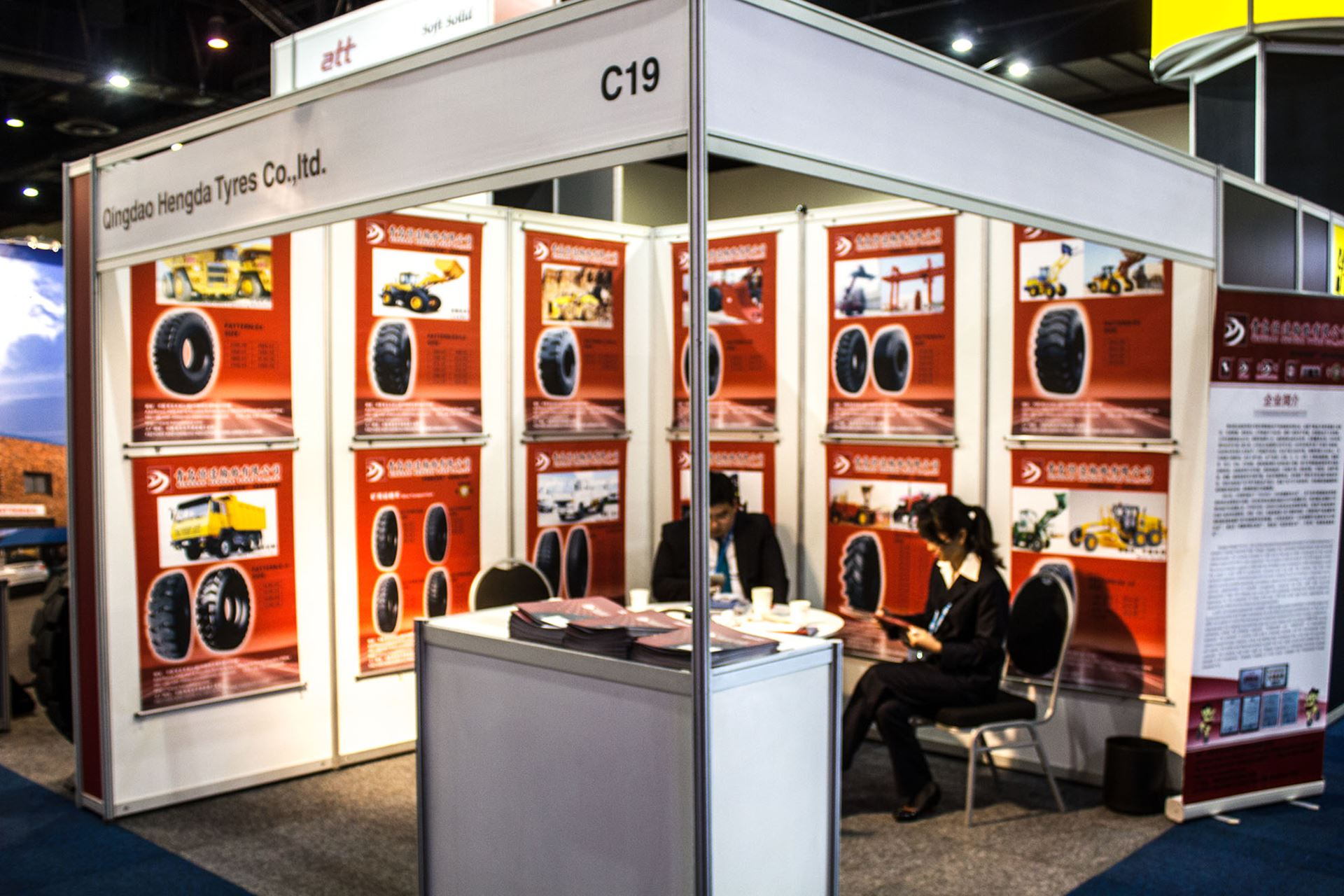 Tyre-Expo-South-Africa-2014-Qingdao-Tyres