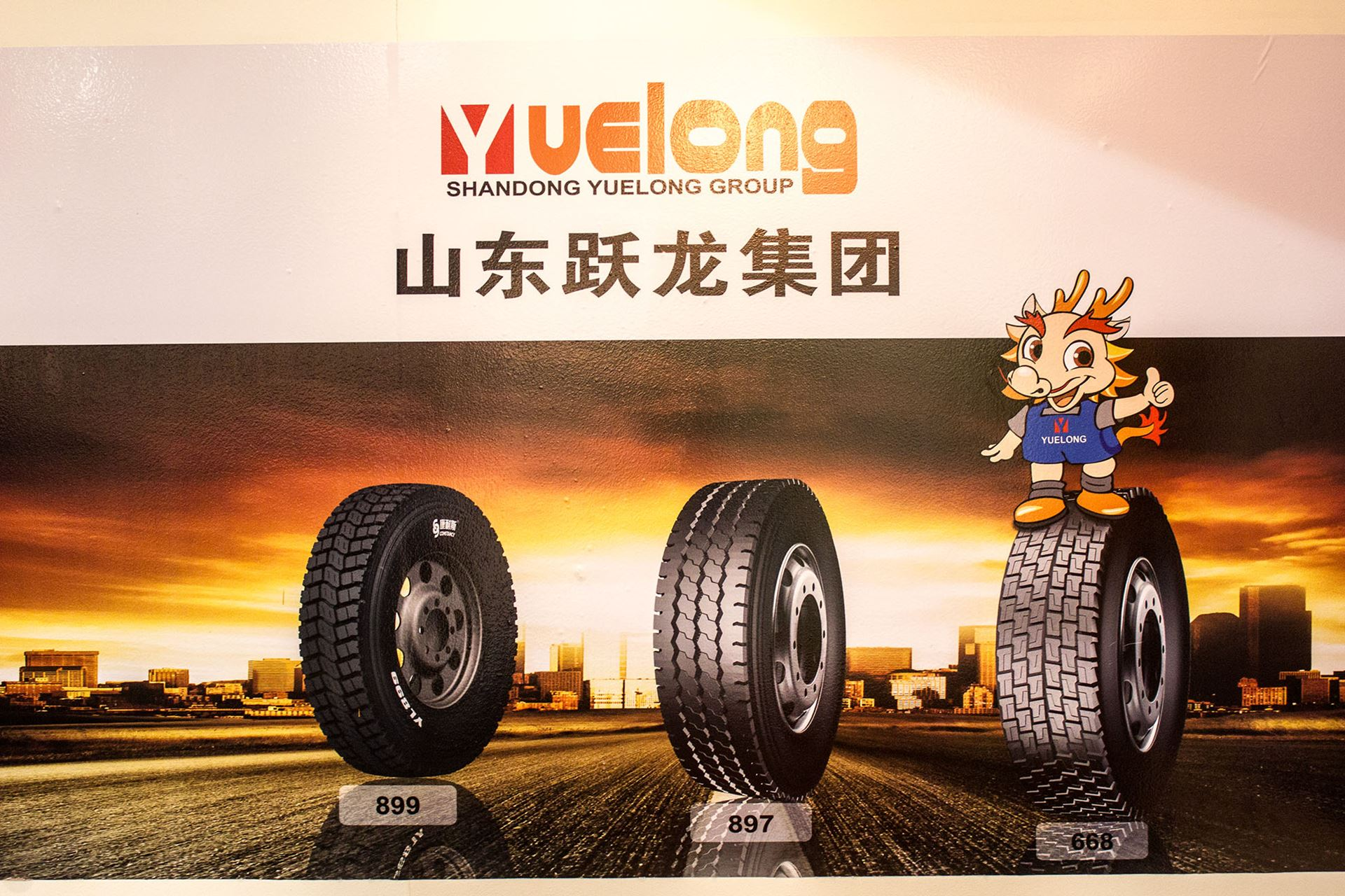 Tyre-Expo-South-Africa-2014-yuelong-shadong-tyres-02