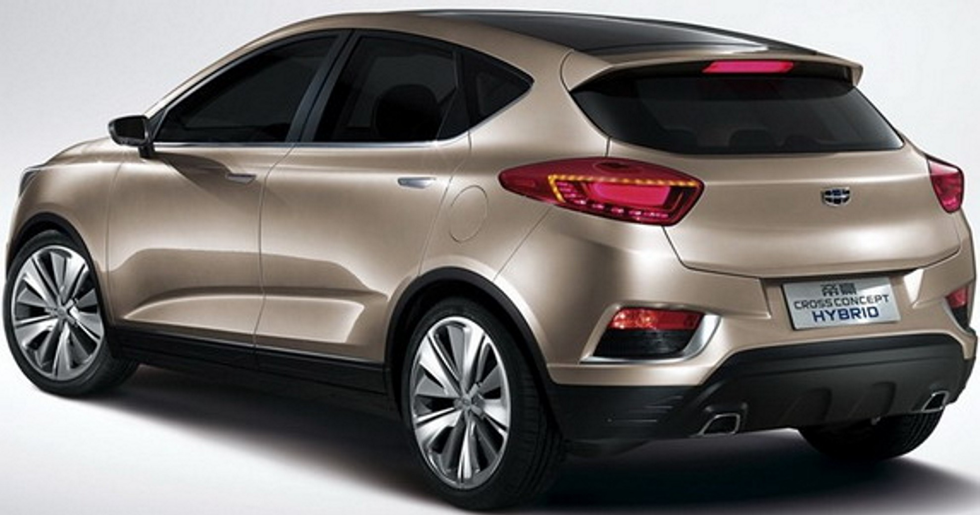 geely hybrid at the beijing auto show