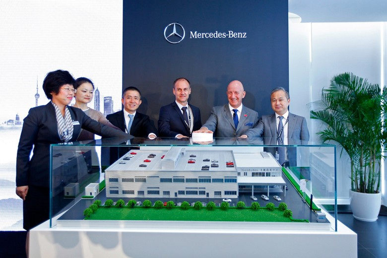 Mercedes benz opens in china its largest passenger car for Mercedes benz training center