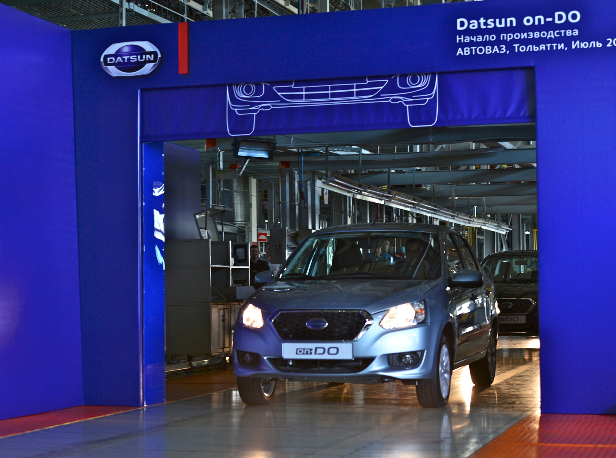 Datsun prepares for its first appearance at moscow for A second glance salon