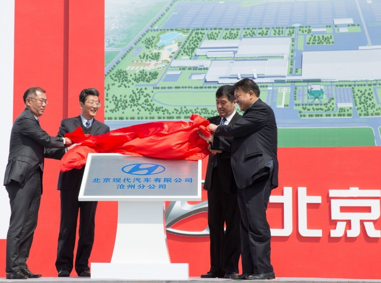 Hyundai-Motor-Builds-Another-World-Plant-in-China
