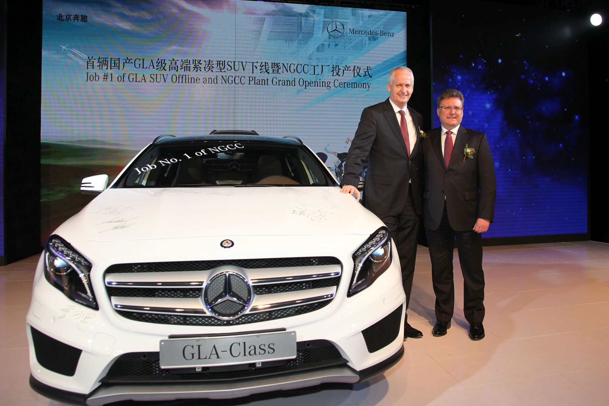 Mercedes-Benz-new-compact-car-plant-goes-live-at-Beijing-Benz