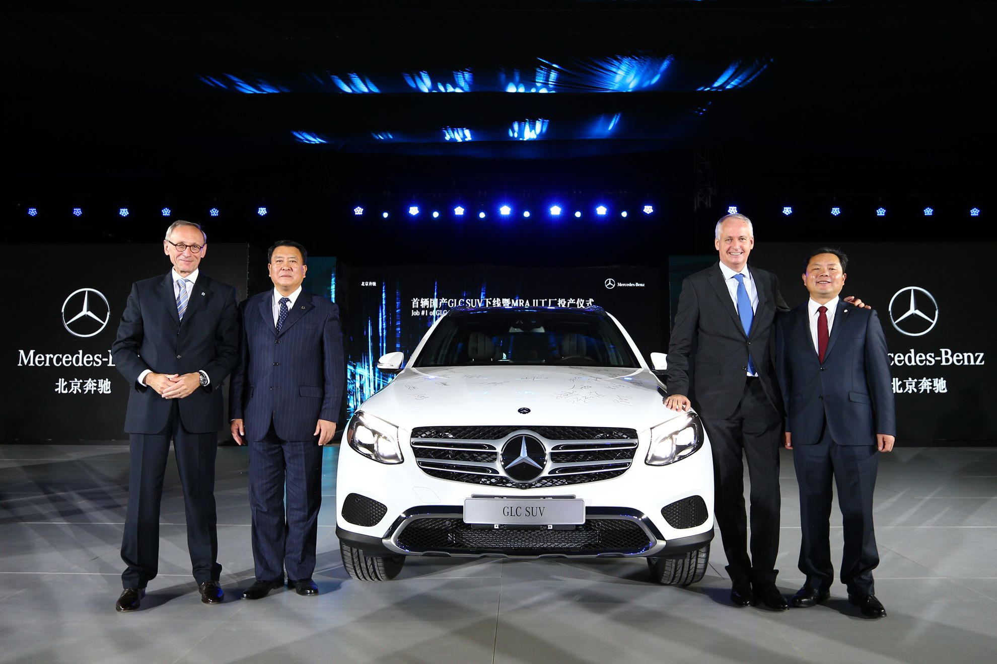 mercedes-benz-china
