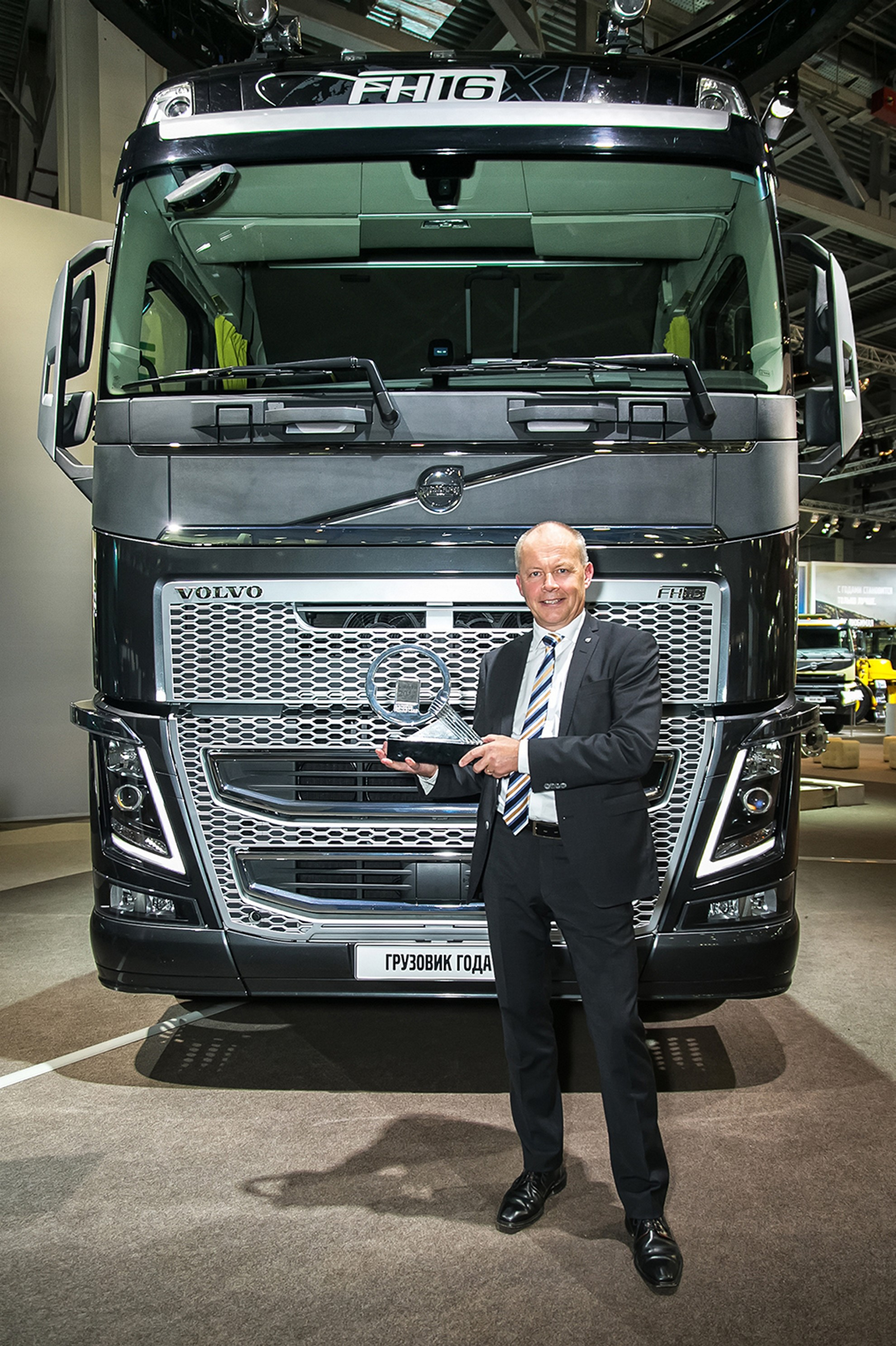 Volvo International Truck of the year